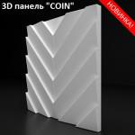 """Форма для 3D панелей """"COIN"""""""