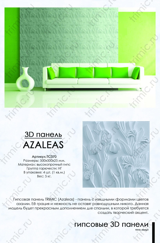 """3D панель """"Azaleas"""", гипсовые панели для дизайна, декор стен, красивые стены, эко панели, отделка стен, красивые стены, панель, купить 3 д панели, гипсовые 3d панели, декор стен, дизайнерские панели."""