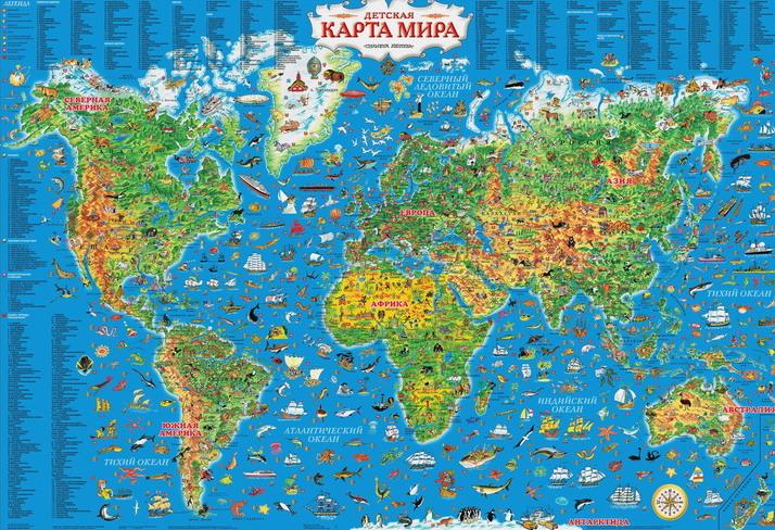 скачать карта 3d карта мира - фото 5