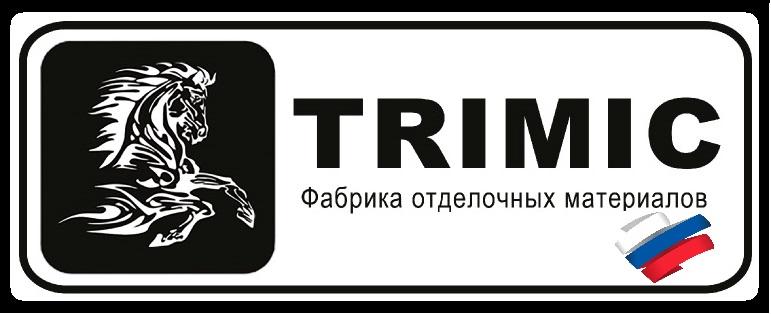 Фабрика отделочных материалов TRIMIC