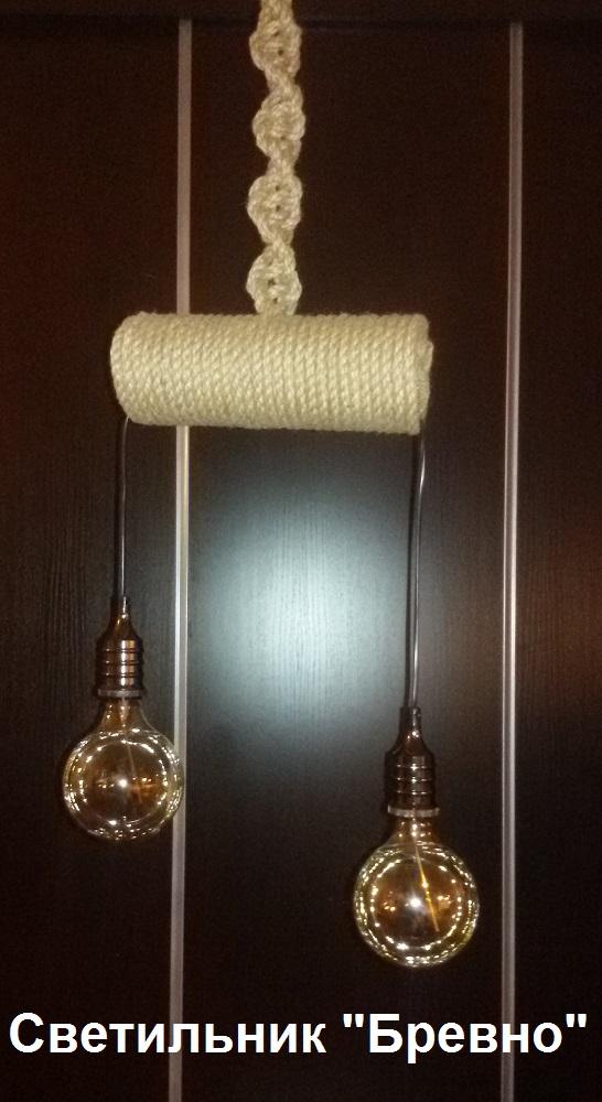 Светильник-бревно из джутовых канатов - отличное решение для оформления загородного дома.
