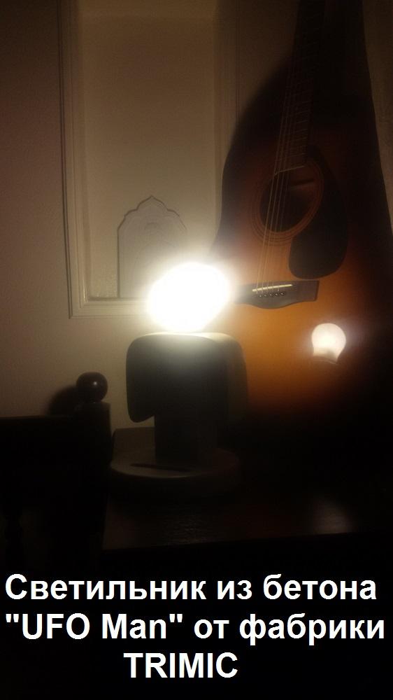 В комплекте к светильнику идет электрический провод длиной 1,5 метра, кнопочный выключатель и розеточная вилка с заземлением.