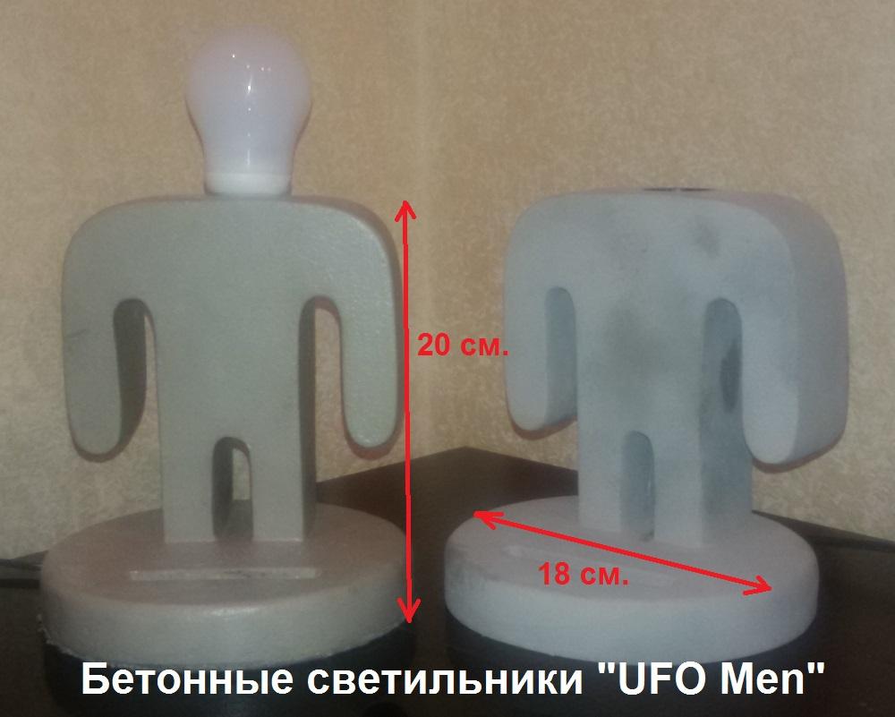 Размеры светильника оптимальны для использования его в различных функциях. И как точечный светильник для акцента на какой либо предмет интерьера, так и для полноценного освещения целой комнаты.