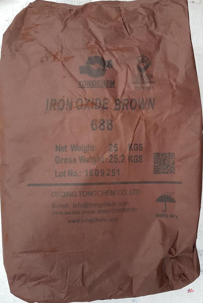 Купить сухие красители и пигменты для бетона и гипса от фабрикиTONGCHEM, цвет - коричневый BROWN