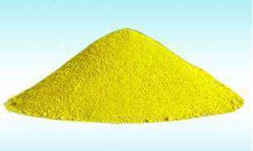 Купить сухие красители и пигменты для бетона и гипса от фабрикиTONGCHEM, цвет - желтый YELLOW