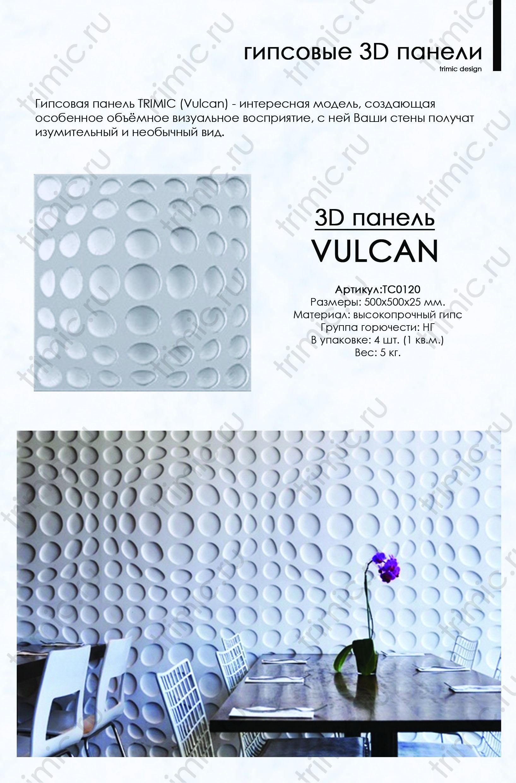 """Фотографии 3D панелей """"Vulcan"""" в интерьере"""