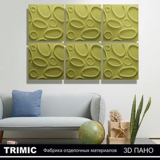 3D панно в интерьере, 3D панно из гипса, 3D панно от изготовителя купить по низким ценам, подробности на сайте - www.avelito.ru