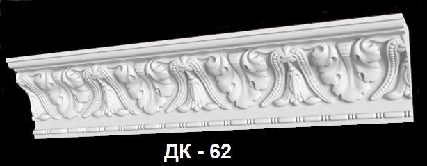 Карниз с рисунком ДК-62