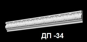 Порезок ДП-34