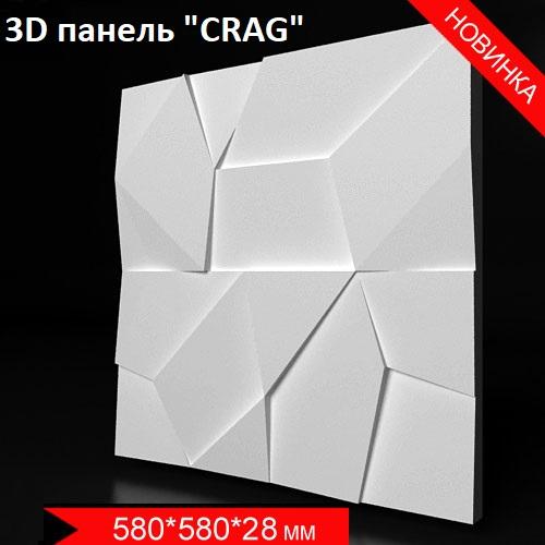 """Фотографии 3D панелей """"CRAG"""""""