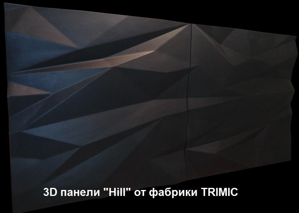 Гипсовые 3D панелидля стен модели«HILL»