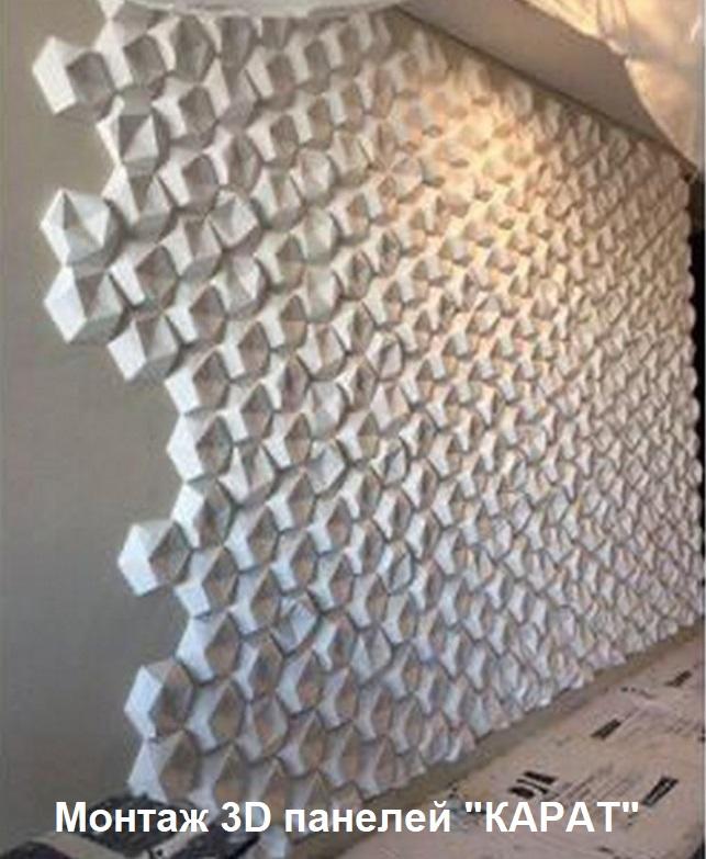 Панели можно перекрашивать при смене цветовой гаммы интерьера. Ресурс стеновых и потолочных панелей — не менее 30 лет. По факту, при соблюдении условий эксплуатации срок службы существенно больше.
