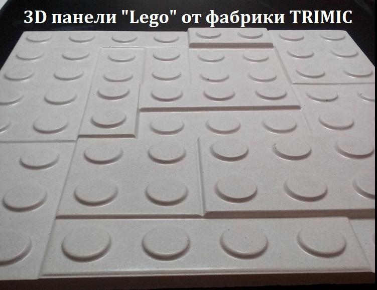 Стеновые гипсовые панели LEGO для декора стен в детских от производителя купить в Москве