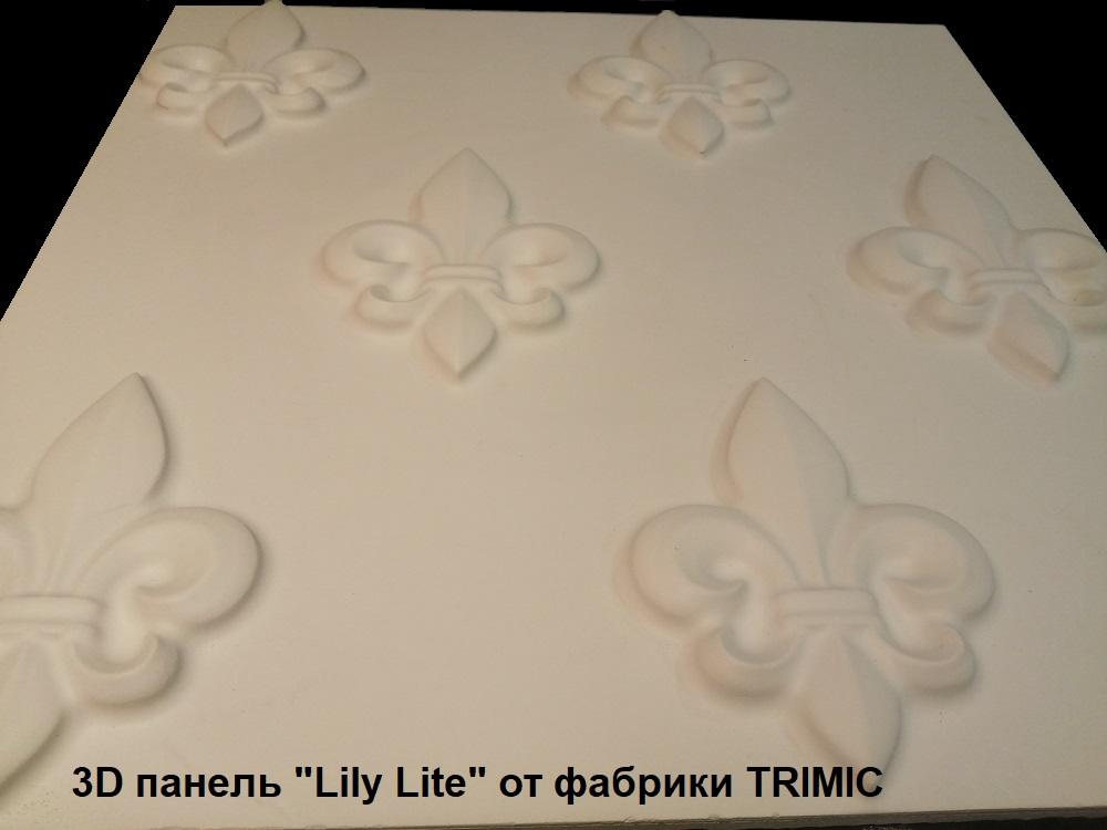 Гипсовые 3D панелидля стен модели«LILY Lite»