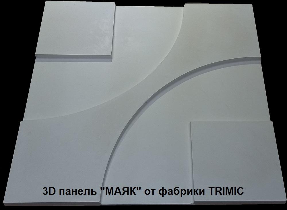 """3D панель из гипса """"МАЯК"""""""