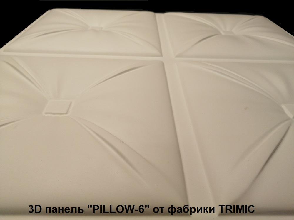 Гипсовые 3D панелидля стен модели«Pillow-6»относятся к серии ИМИТАЦИЯ КОЖИ
