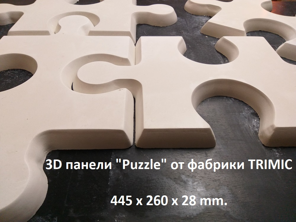 "Фотографии 3D панелей ""Puzzle"" (Пазл)"