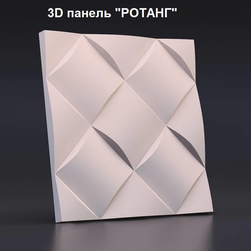 """Гипсовая 3D панель """"Ротанг"""""""