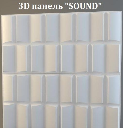 """Фотографии 3D панелей """"Sound"""" в интерьере"""