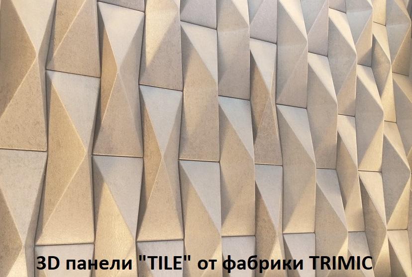 """Фотографии 3D панелей """"Tile"""""""