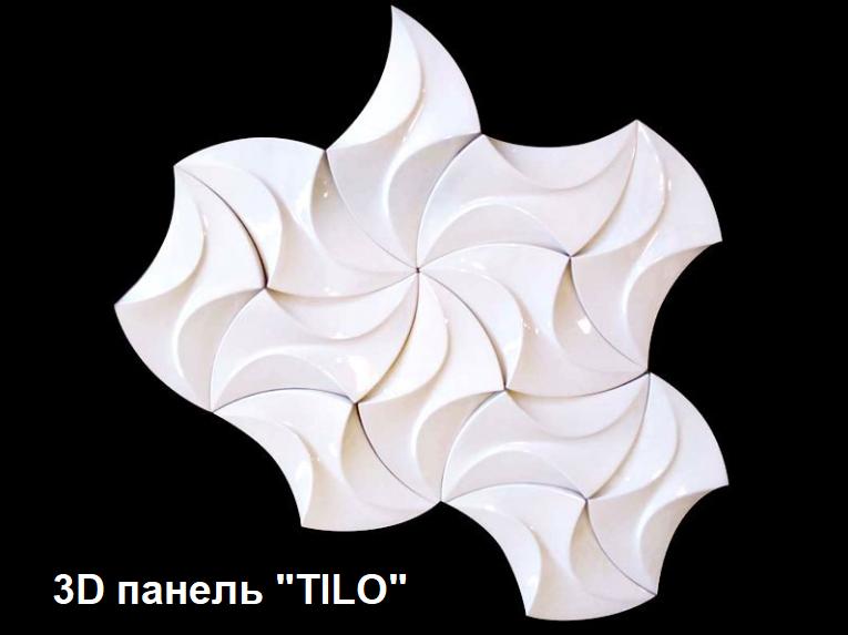 """Гипсовая 3D панель """"Tilo"""""""
