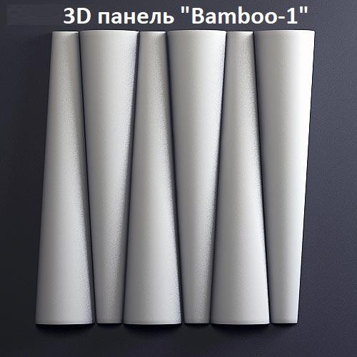 """Фотографии 3D панелей """"Bamboo-1"""""""