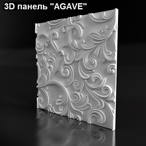 Гипсовые 3D-панели AGAVE – это эксклюзивное решение для оформления интерьера в стиле ампир, классика или барокко.