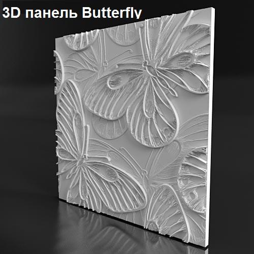 """3D панель """"BUTTERFLY"""""""