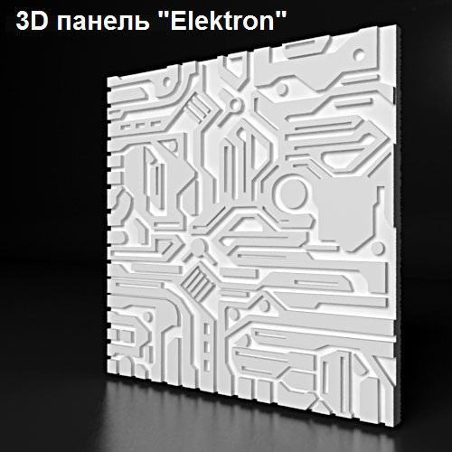 """Форма для 3D панелей """"Elektron"""""""