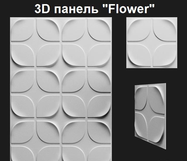 """Гипсовая 3D панель """"FLOWER"""""""