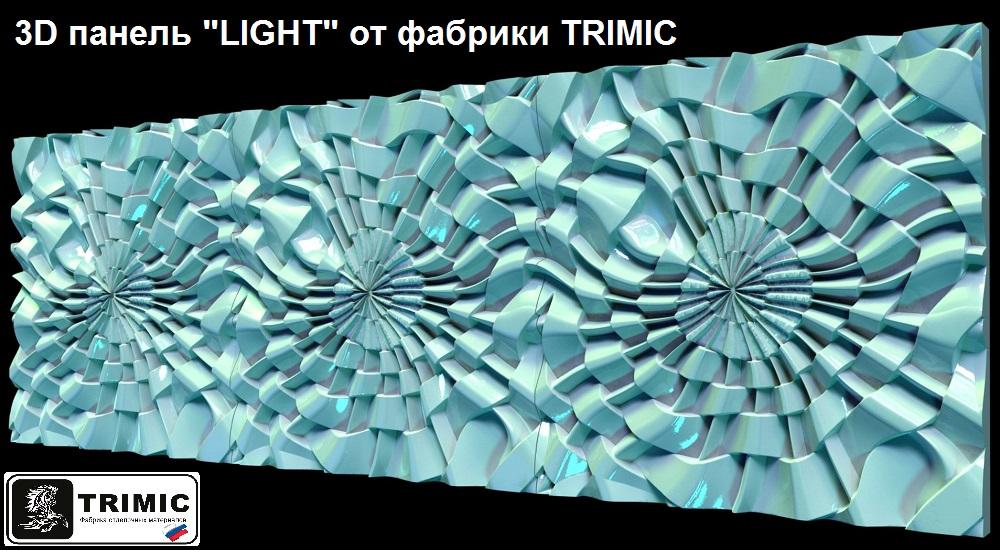 "3D панель ""LIGHT"""