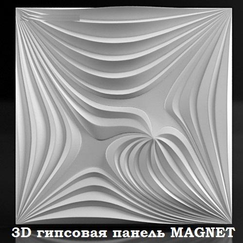 "3D панель ""MAGNET"""