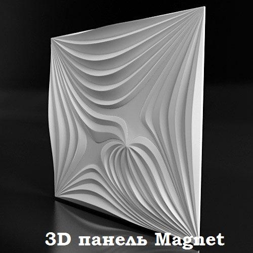 """Форма для 3D панелей """"MAGNET"""""""