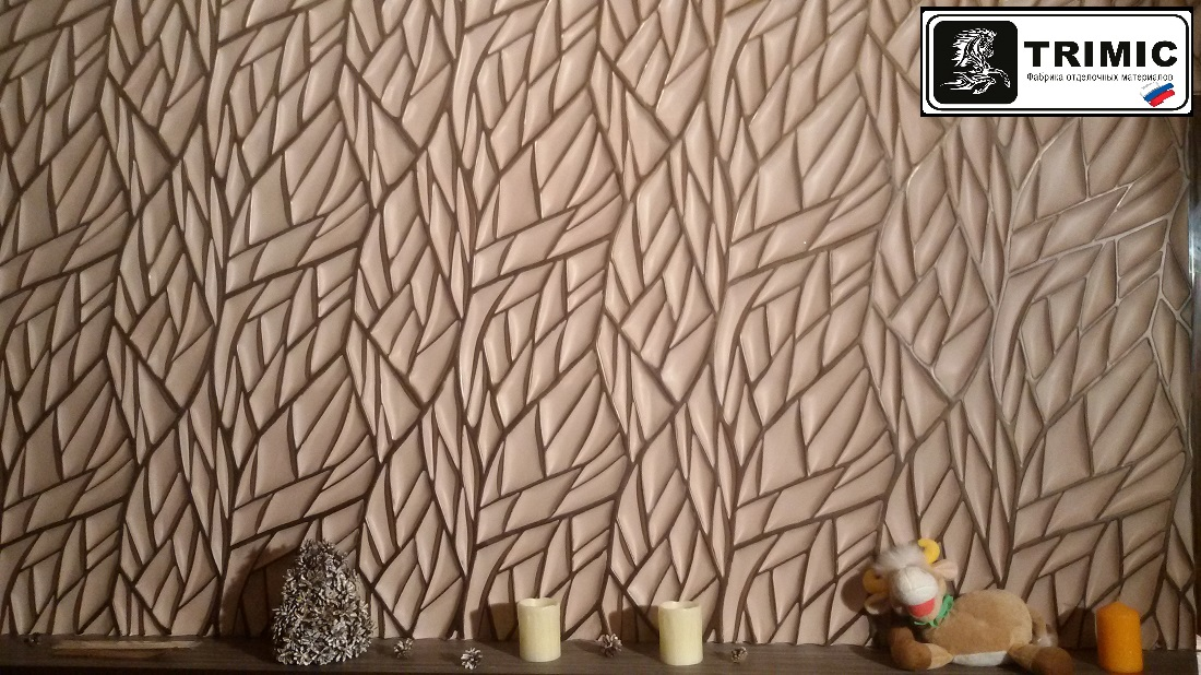 3D стеновые панели из гипса PROPUS купить дешево у производителя фабрики TRIMIC
