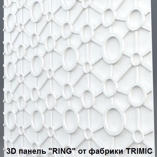 """Форма для 3D панелей """"RING"""""""