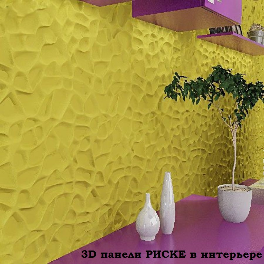 """3D панели """"РИСКЕ"""" в интерьере"""