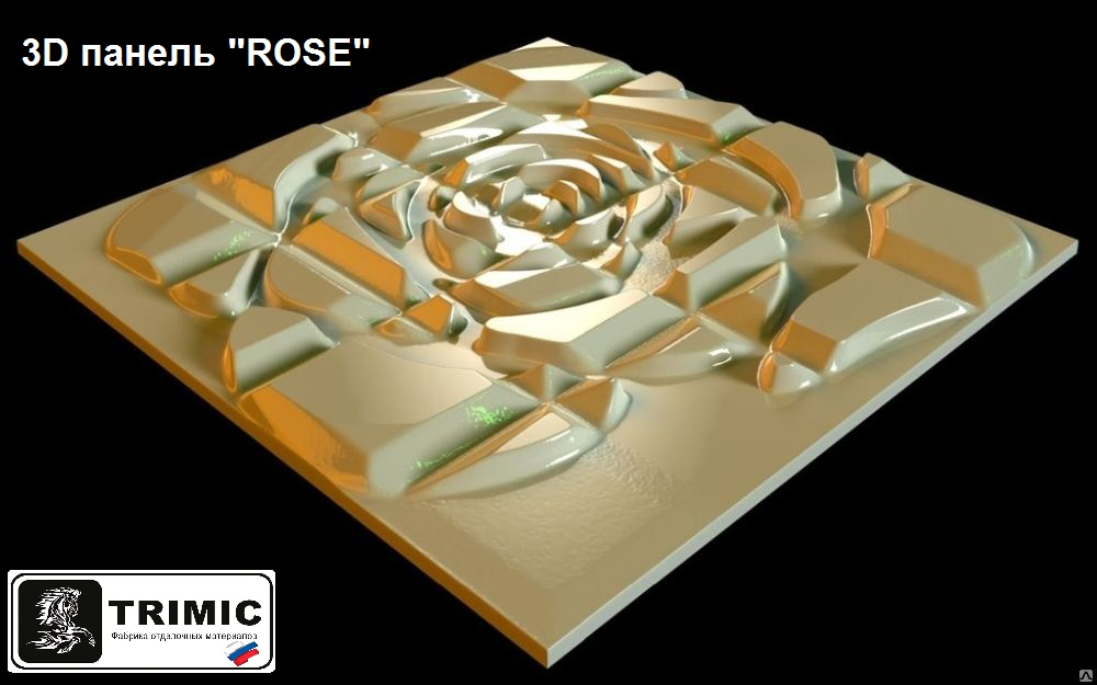 "3D панель ""ROSE of LOVE"""