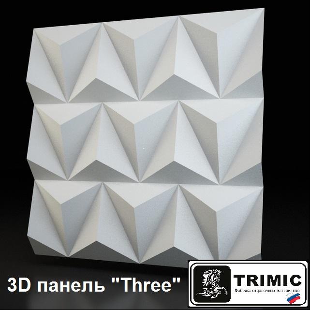 3D панель «Three» из гипса для стен от производителя