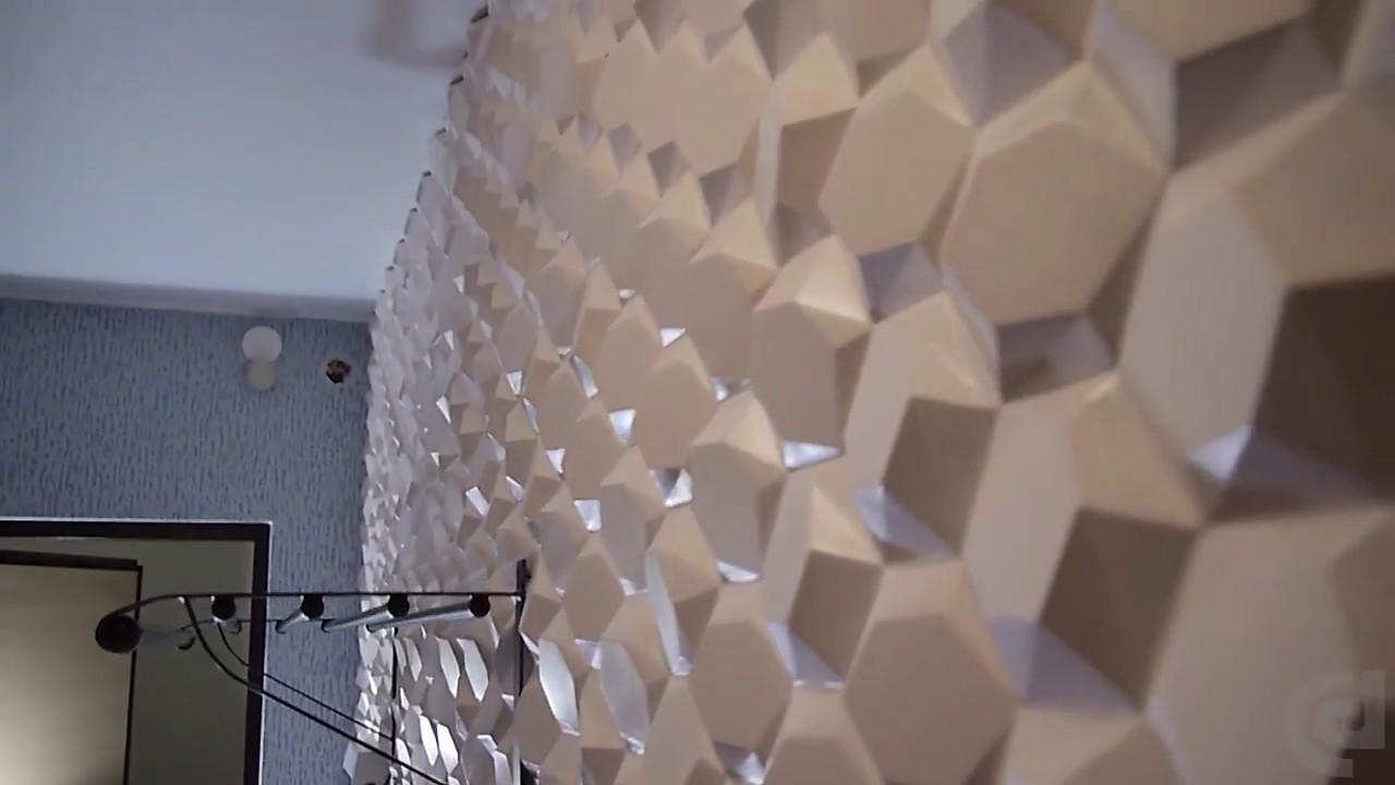 """Примеры использования 3D панелей """"УЛЕЙ в интерьере:"""