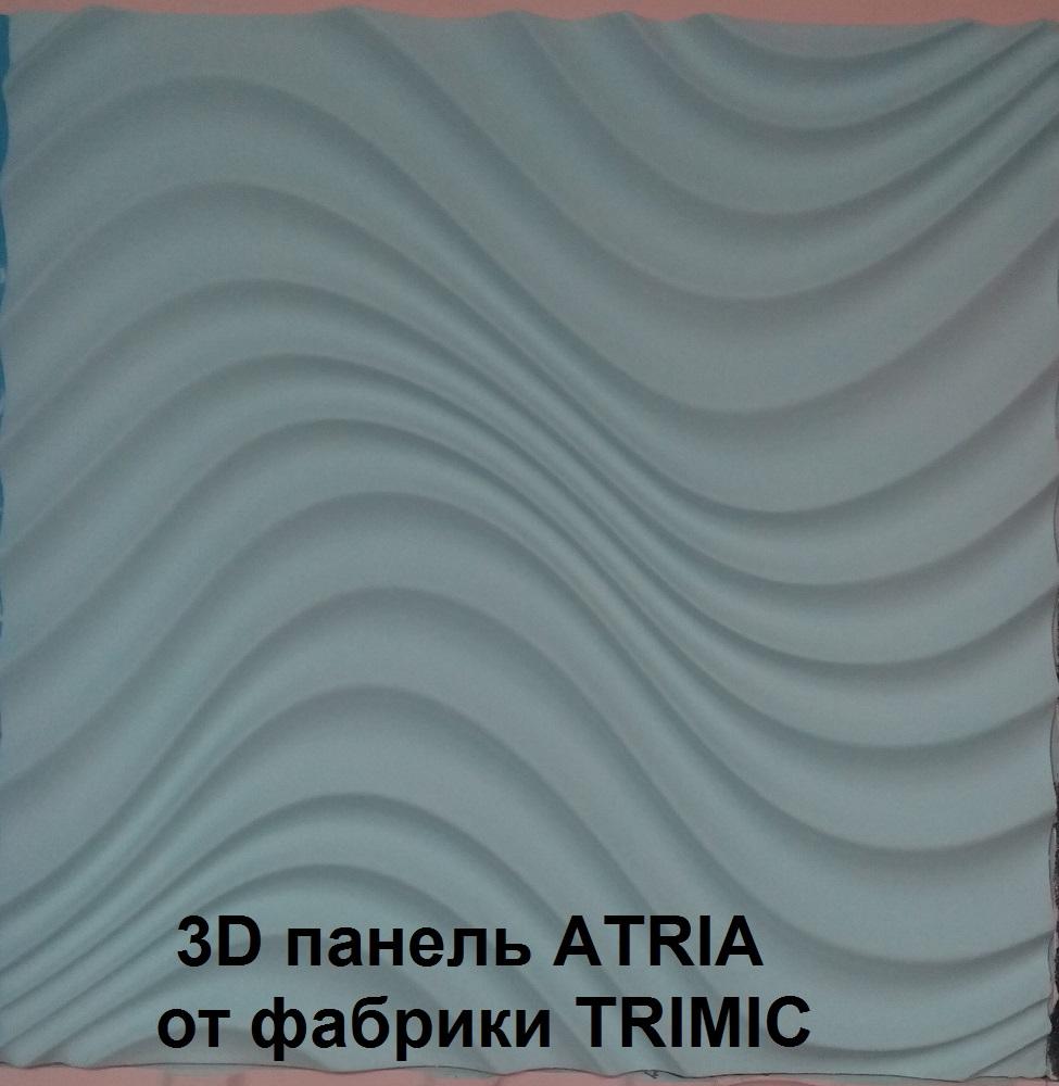"""Форма для 3D панелей """"ATRIA"""""""