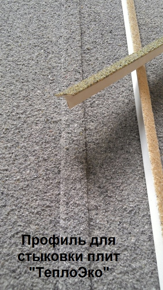 При облицовке стен здания термопанелями от фабрики TRIMIC не наблюдается появление трещин. Точная геометрия плит сводит к минимуму зазоры между панелями. Швы между термопанелями может закрыть декоративный пластиковый уплотнительный профиль.