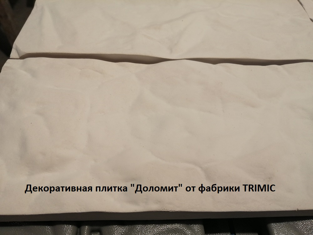 """Декоративная гипсовая плитка """"под натуральный камень"""" из коллекции""""Доломит"""""""