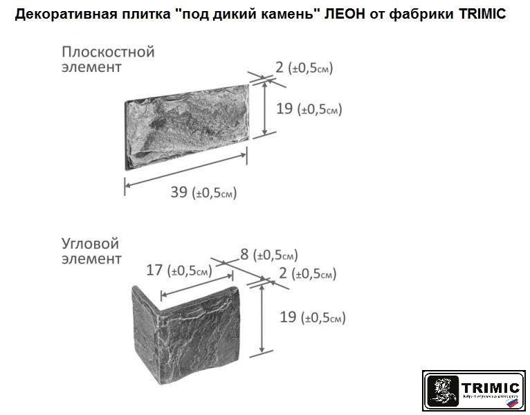 Угловой элемент декоративной плитки ЛЕОН от фабрики TRIMIC