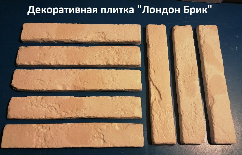 Купить декоративный кирпич для отделки стен внутри помещений, а так же для цоколя и фасада