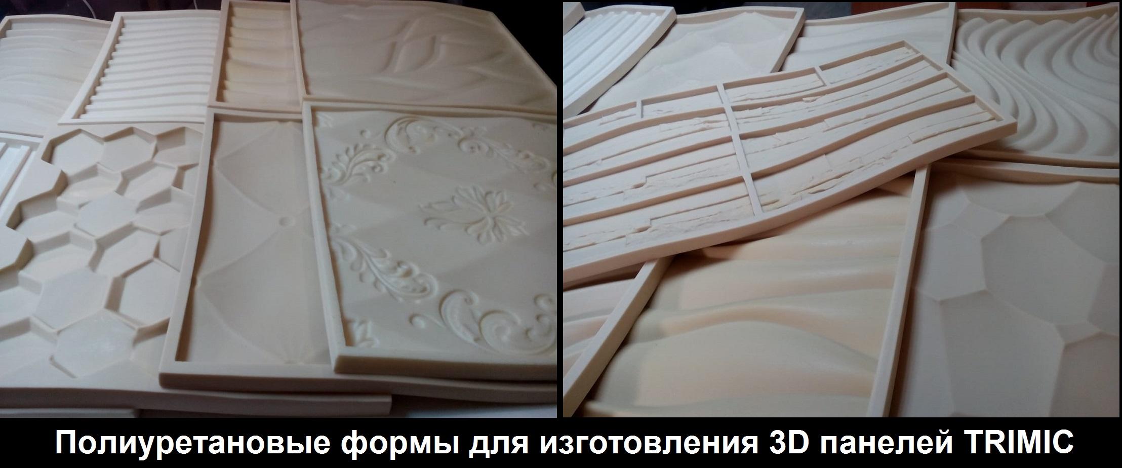 Вы можете заказать у нас 3D гипсовые панели собственного дизайна и размера, по Вашему эскизу или наброску