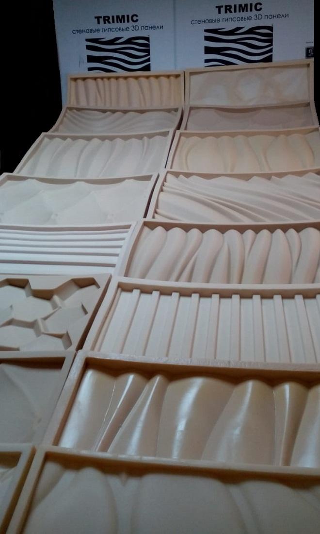 Осуществляем изготовление полиуретановых форм по Вашему эскизу по полному циклу работ: от создания 3D модели и изготовления матрицы, до заливки формы и изготовления тестового образца.
