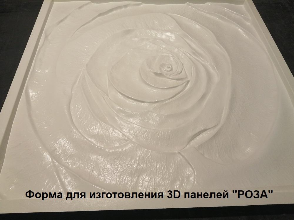 """Фотографии форм для самостоятельного изготовления 3D панелей """"РОЗА"""""""