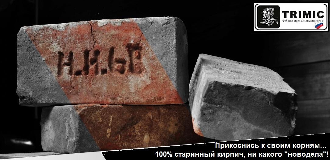 Ручная работа имперских мастеров XVII-XIX веков.