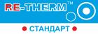 RE-THERM Стандарт-универсальная модификация для теплоизоляции поверхностей из любых материалов