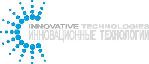 Компания «Инновационные технологии» - лидер инновационной продукции.